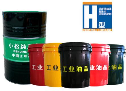 HM抗磨液压油
