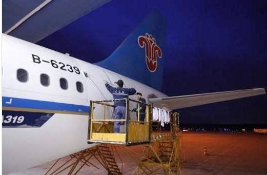 H101飞机表面清洗剂