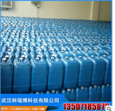 KRB-L100铁系磷化液
