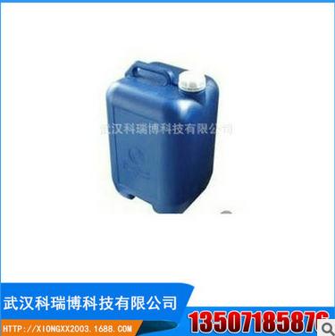 KRB-8中性清洗剂